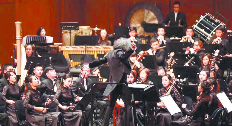 Сучжоуский китайский оркестр. Фото предоставили организаторы