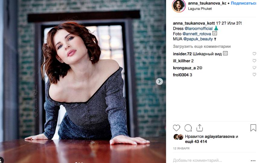 Анна Цуканова-Котт, фотоархив. Фото скриншот www.instagram.com/anna_tsukanova_kott/