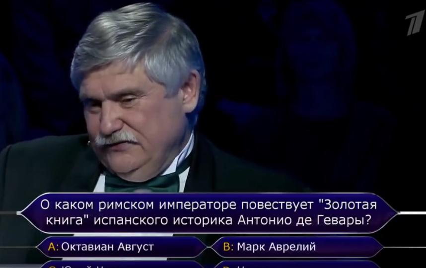 """Виктор Сиднев на предновогодней программе """"Кто хочет стать миллионером?"""". Фото Все - скриншот YouTube"""