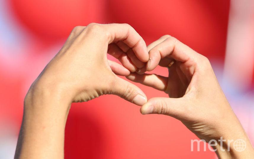 Любовь – это... Фото Getty