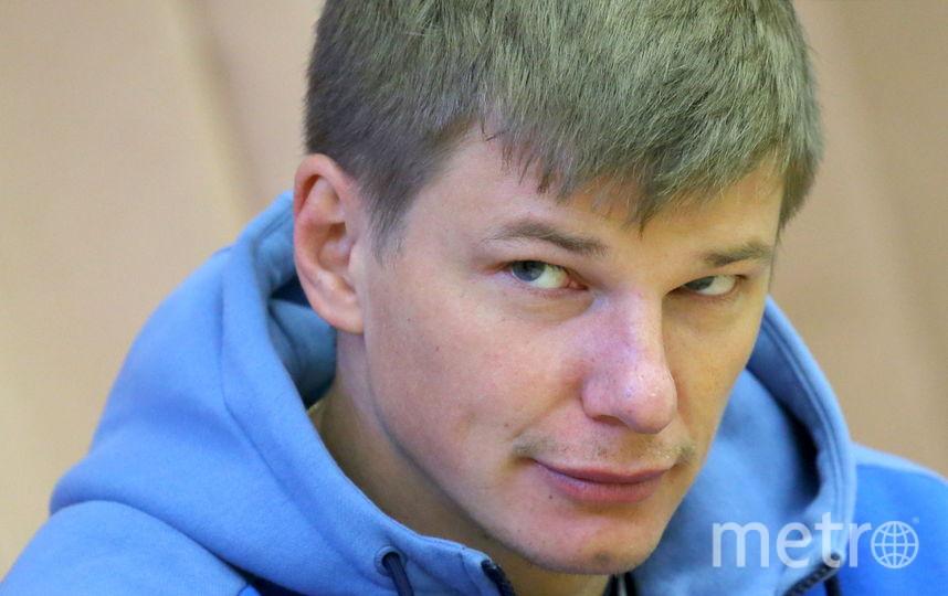 Андрей Аршавин. Фото Getty