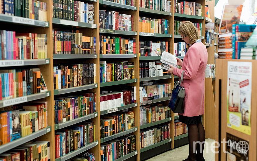 Книжные магазины могут появиться в культурных учреждениях России. Фото Getty
