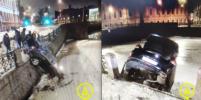 Романтика по-питерски: авто улетело возле Поцелуева моста в Мойку (видео)