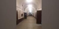 Власти Петербурга назвали возможную причину обрушения в ИТМО