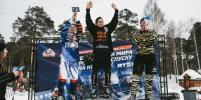 Российский триумф: в Екатеринбурге завершился этап чемпионата по скоростному спуску на коньках