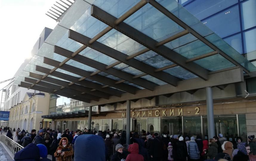 Эвакуация в Мариинском театре. Фото https://vk.com/spb_today