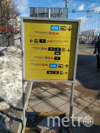 """Указатели, которые помогают пройти к компенсационным автобусам. Фото Ольга Кабанова., """"Metro"""""""