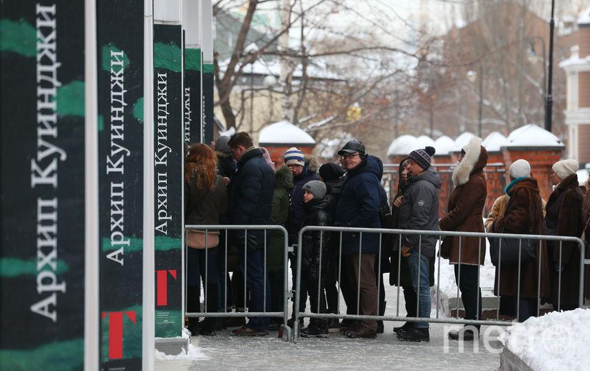 Выставка Архипа Куинджи в Третьяковской галерее. Фото Василий Кузьмичёнок