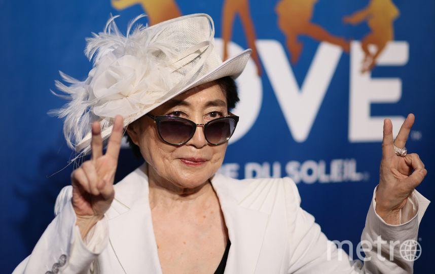 Йоко Оно. Фото Getty