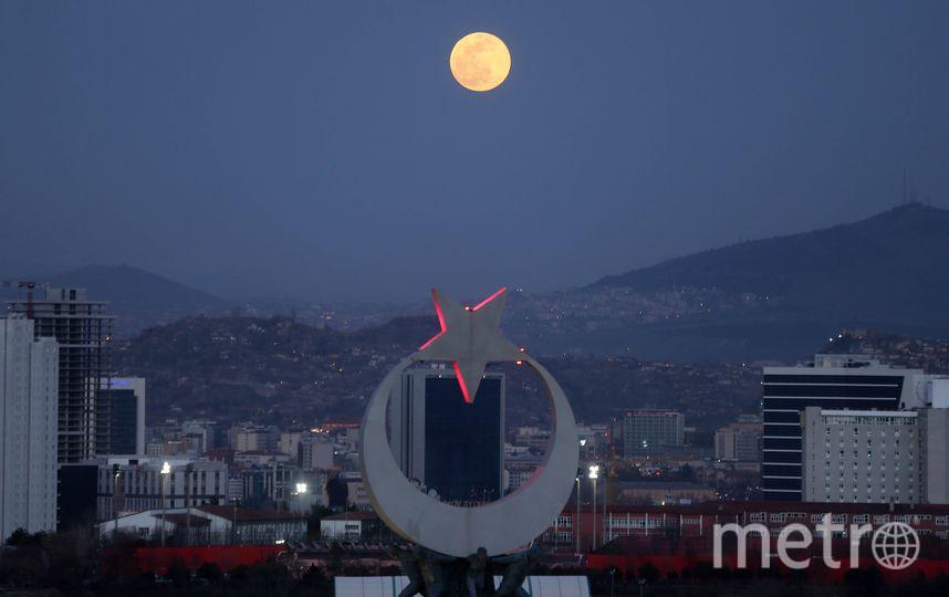 Супрелуние. Фото из Анкары, Турция. Фото Getty