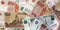 Реальные доходы петербуржцев упали на 0,7% в прошлом году