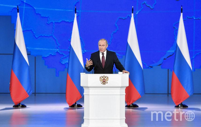Владимир Путин в Гостином дворе на оглашении послания к Федеральному собранию. Фото AFP