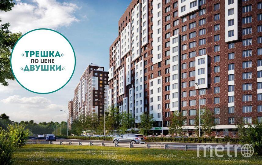 Квартиры евроформата стали пользоваться популярностью среди покупателей, в первую очередь, благодаря более демократичней цене по сравнению с полноценной двух- или трехкомнатной квартирой. Фото предоставлено OOO «Лексион Девелопмент»