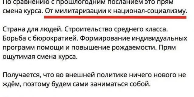 "Тина Канделаки ""описАлась"" в Twitter."