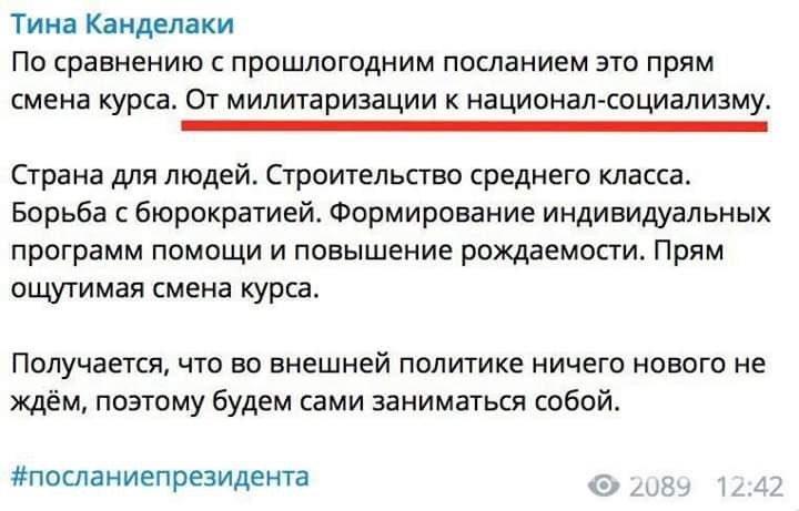 """Тина Канделаки """"описАлась"""" в Twitter. Фото """"Metro"""""""