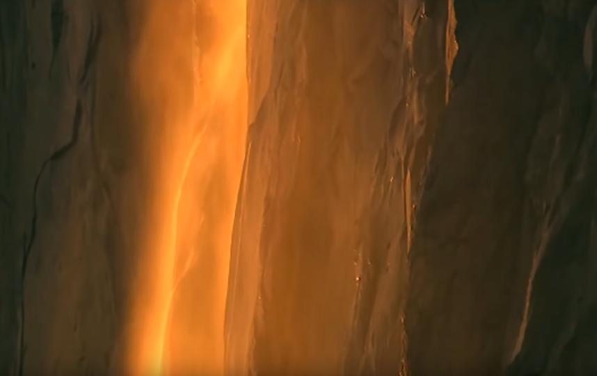 """Огненный водопад"". Фото Скриншот https://www.youtube.com/watch?v=WSrhvs8WsNc, Скриншот Youtube"