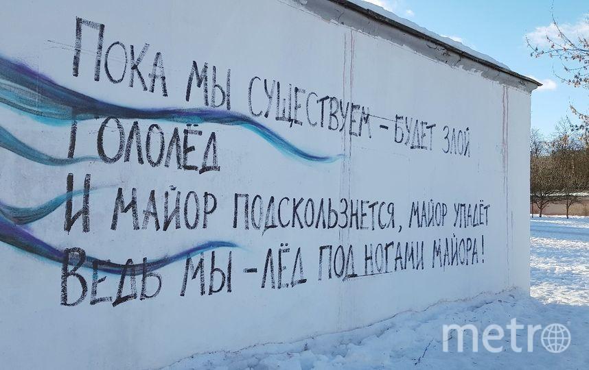 Граффити с Егором Летовым. Фото yav_zone