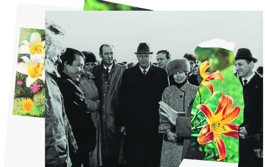 Flower Power. Архив. Выставка. Фото Предоставлено организаторами