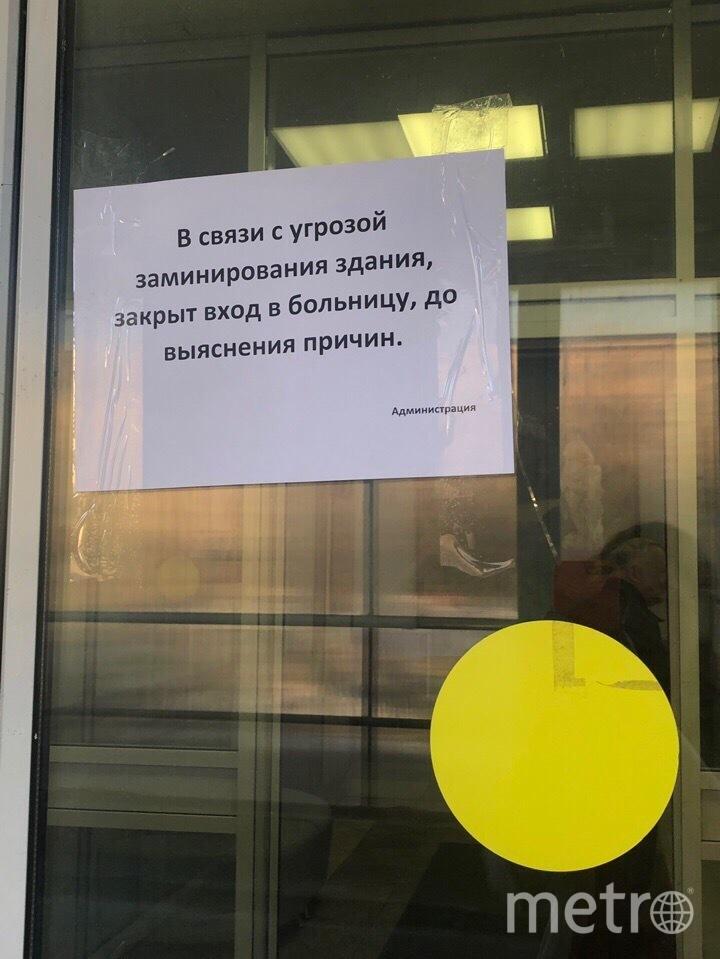 Эвакуация больницы. Фото vk.com/spb_today, vk.com
