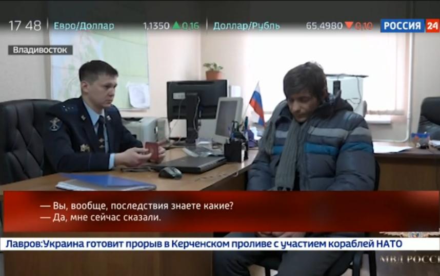 Житель Владивостока сбил насмерть женщину с ребёнком и попытался изменить внешность. Фото https://www.vesti.ru