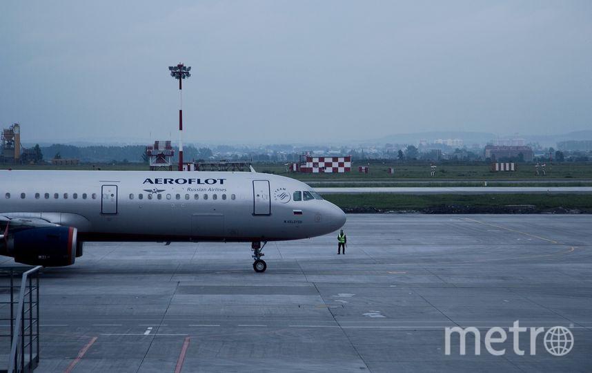 В России изменили правила посадки на самолет. Фото Pixabay.com