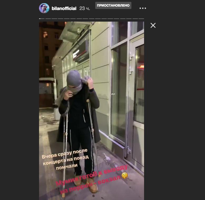 Дима Билан выкладывает фото- и видеоотчет о лечении после перелома ноги. Фото скриншот https://www.instagram.com/bilanofficial/