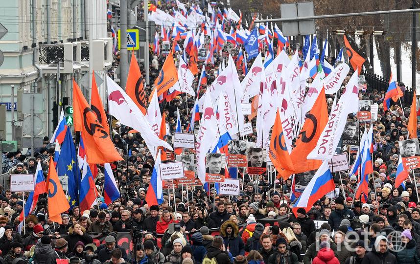 Акция прошла без происшествий. Фото AFP