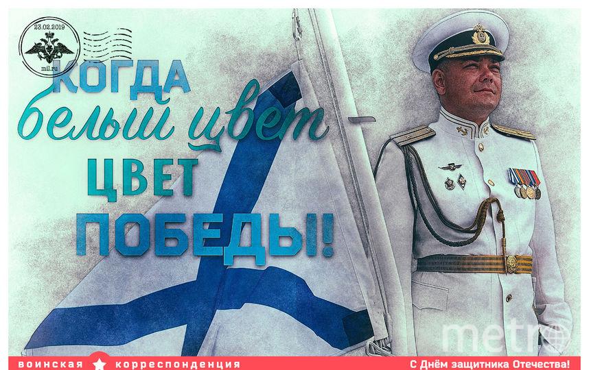 Открытки с 23-м февраля. Фото сайт Минобороны России