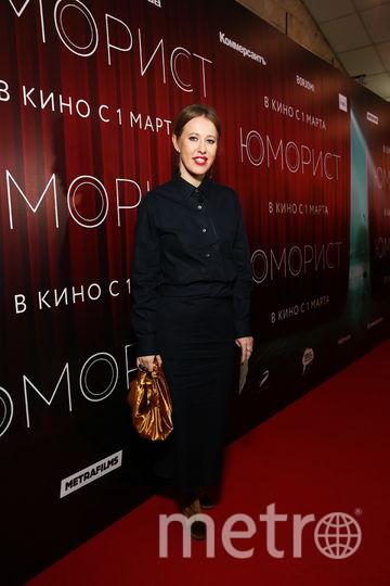 Ксения Собчак. Фото Предоставлено организаторами мероприятия.