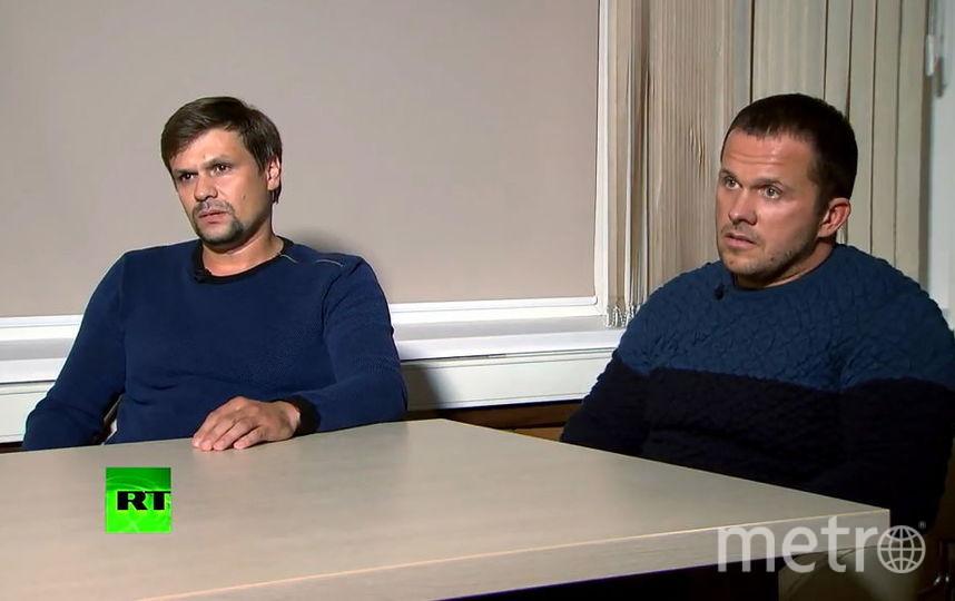 Александр Петров и Руслан Боширов. Фото Getty