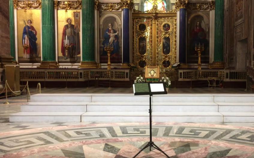 Концертный хор Санкт-Петербурга исполнил необычную песню в Исаакиевском соборе в День защитника Отечества. Фото скриншот видео https://vk.com/club147188