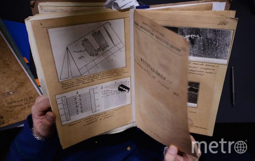 Материалы дела гибели группы Игоря Дятлова в 1959 году. Фото РИА Новости