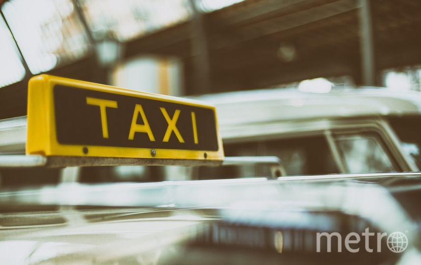 Такси в мегаполисах – популярый способ передвижения. Фото https://pixabay.com/