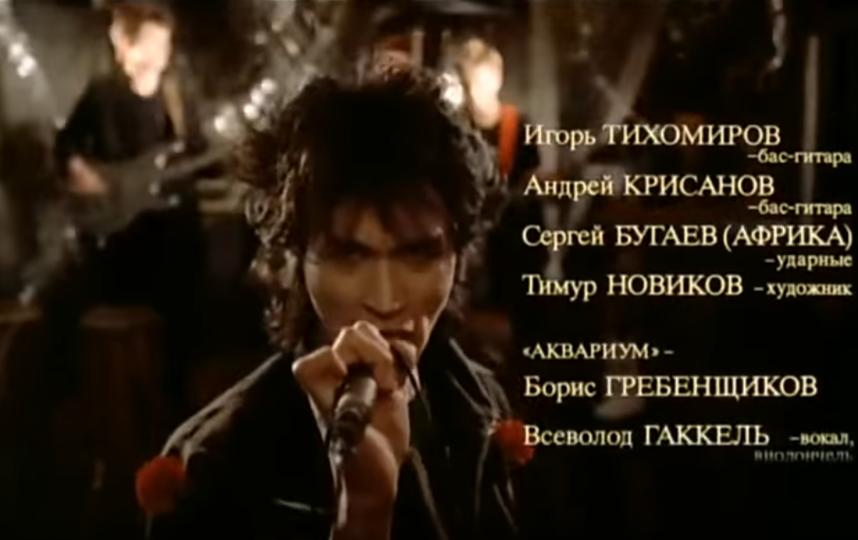 """Фрагмент фильма """"АССА"""". Фото Скриншот Youtube"""