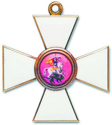 Орден Святого Георгия первой степени. Фото wikipedia