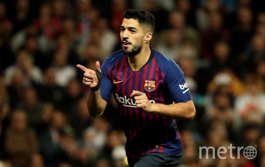 "Нападающий ""Барселоны"" Луис Суарес стал героем матча. Фото Getty"
