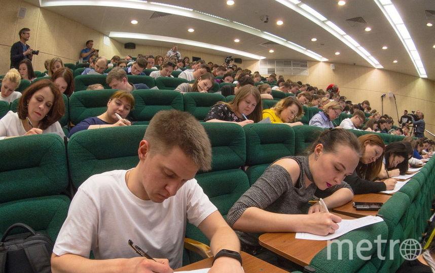 """Образовательная акция """"Тотальный диктант"""" проводится каждый год. Фото Getty"""