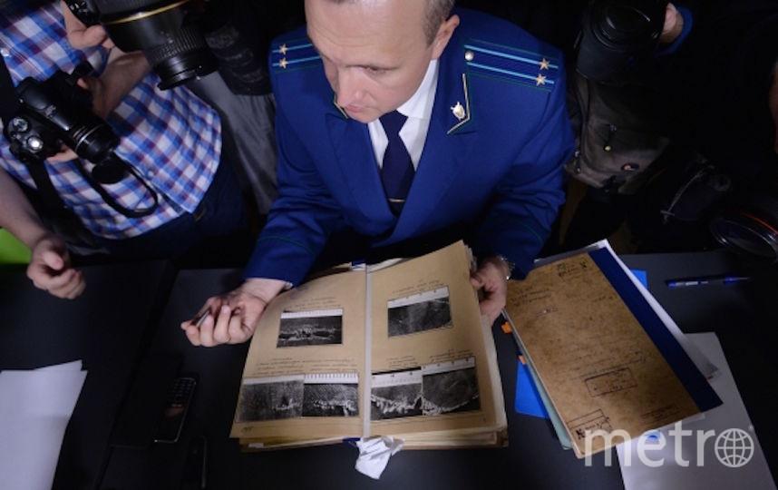 Документы о гибели туристов на перевале Дятлова. Фото РИА Новости