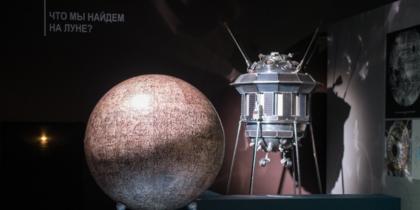 Петербуржцы смогут увидеть обратную сторону Луны и попробовать космическую еду