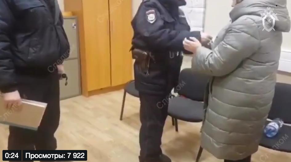 В Кирове после смерти трехлетней девочки задержана заведующая поликлиники. Фото Скриншот Twitter: sledcom_rf