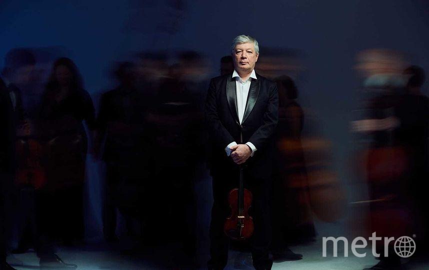 Камерный оркестр ДИВЕРТИСМЕНТ. Фото Предоставлено организаторами