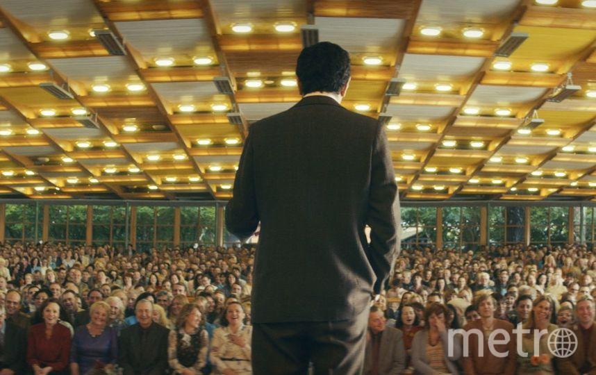 """Кадры фильма """"Юморист"""". Фото Предоставлено PR-группой фильма."""