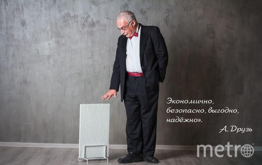 Современный вариант русской печи от завода «ТеплЭко».