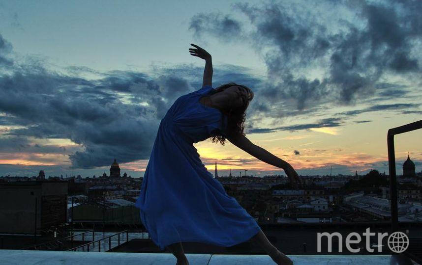 """Фото на конкурс """"Танцуй по жизни"""" с крыши с видом на Петербург. Ольга Егунова. Фото """"Metro"""""""