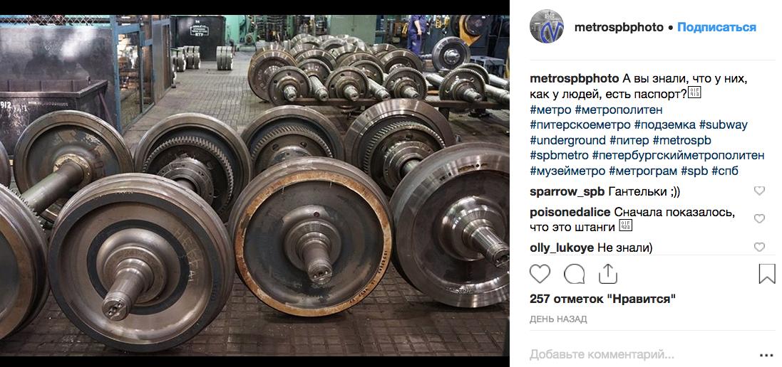 Петербургский метрополитен опубликовал видеозапись, на которой запечатлена летающая колёсная пара. Она помогает вагонам в подземки перемещаться от одной станции к другой. Фото скриншот https://www.instagram.com/metrospbphoto/