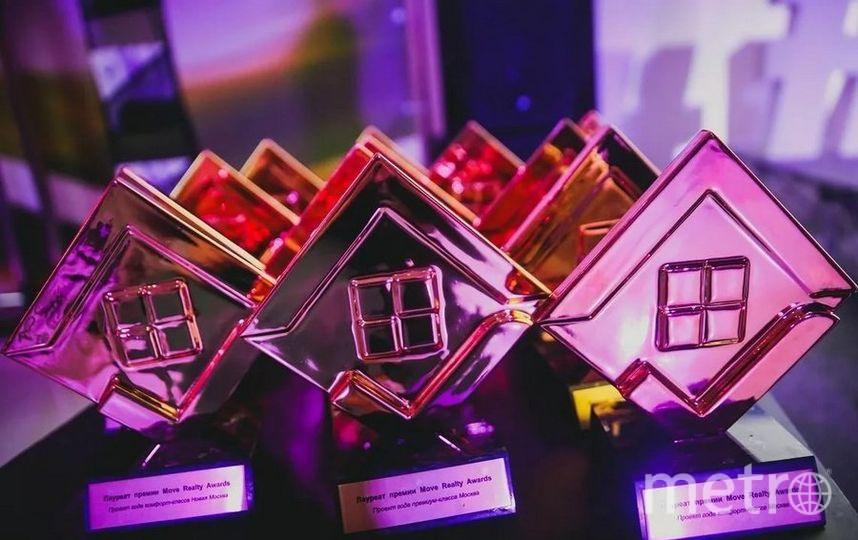 """К участию в Move Realty Awards в 2019 году принимались жилые комплексы сроком сдачи с 2018 по 2020 годы в категориях """"премиум-класс"""", """"бизнес-класс"""", """"комфорт-класс"""" и """"стандарт-класс"""". Фото Предоставлено организаторами"""