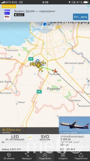 Самолеты над Пулково кружили в ожидании, пока расчистят полосу. Фото vk.com