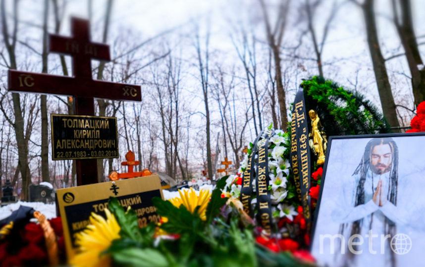 Кирилл Толмацкий скончался в возрасте 35 лет. Фото РИА Новости