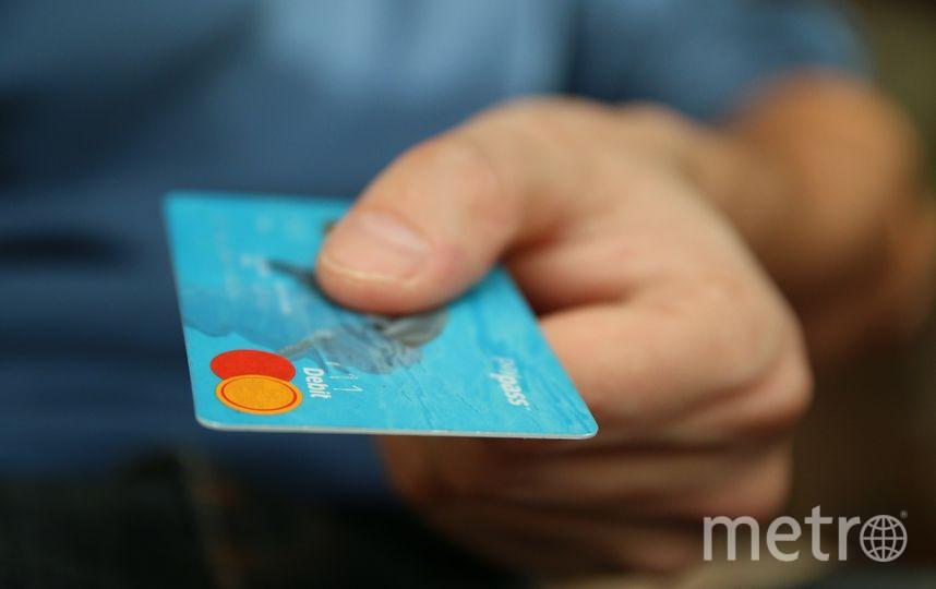 Москвич узнал о краже, когда вошёл в мобильное приложение банка. Фото Pixabay