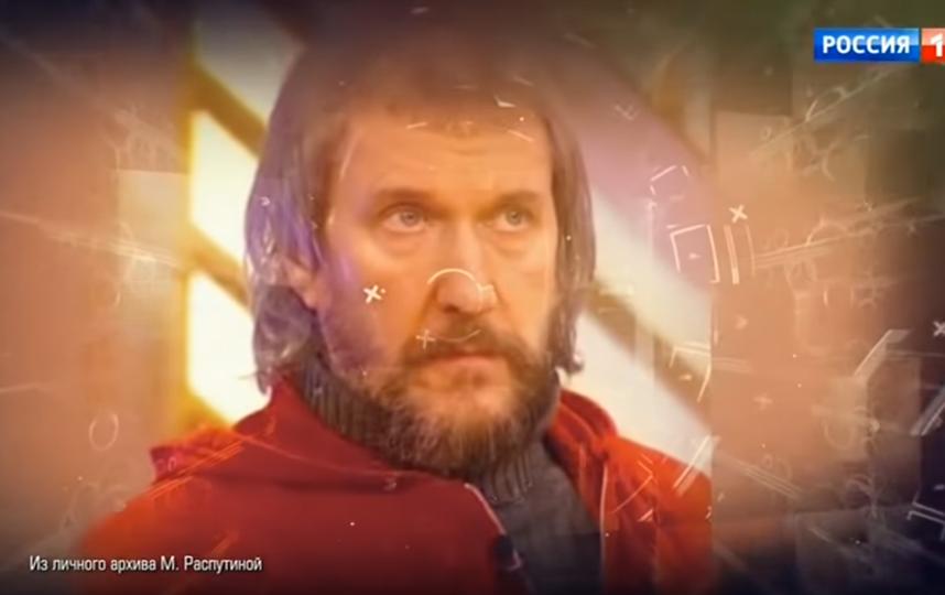 Владимир Ермаков, первый муж певицы. Фото Скриншот Youtube